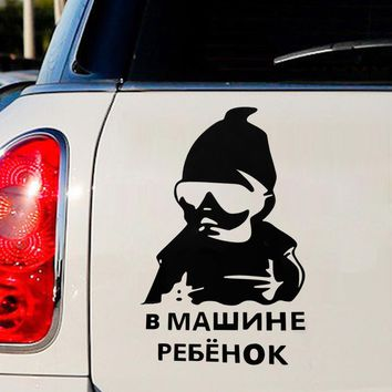 21*15cm Baby on Board Car Stickers and Decals Big Size Car- styling Car Window Decor for Russian Auto Motorcycle Sticker