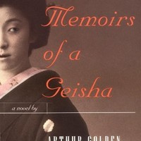 Memoirs of a Geisha: A Novel