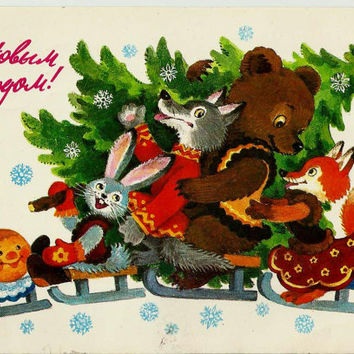 Fox, bear, wolf and rabbit with Christmas fur-tree - Vintage  Russian Postcard