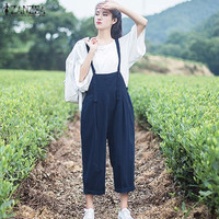 Loose Wide Leg Overalls