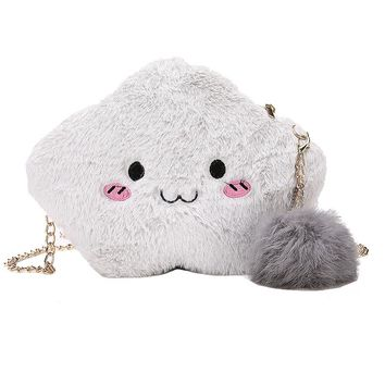Fashion Women Evening Bag Multicolor Plush Cloud Expression Embroidery Chain Bags Personality Cute Fresh Girls Shoulder Bag LZ