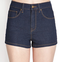 High-Rise Denim Shorts