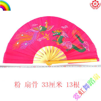Tai Chi Fan Dragon & Phoenix Tender Pink