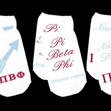 Custom Printed Personalized Sorority Socks - Set of 3 Pairs - Pi Beta Phi and More
