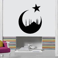 Wall Sticker Vinyl Decal Arabic Islamic Muslim Decor For Living Room Unique Gift (z1917)
