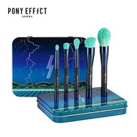 Buy MEMEBOX PONY EFFECT Mini Magnetic Brush Set #Retro-Spect | YesStyle