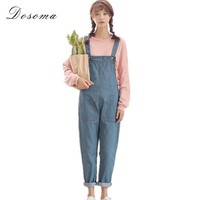 loose girls denim jumpsuit 2017 korean preppy style casual simple anklelength denim jumpsuit women big pocket jeans jumpsuit
