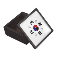 Taegeuk, Taiji, the Great Ultimate, the yin-yang T Jewelry Box