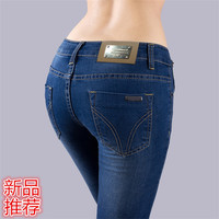 Women jeans 2016 new fashion  European and American women wear white washed jeans pants feet Slim Jeans