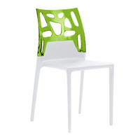 Ego Rock Chair - Set of 4 - 212 Concept - Modern Living
