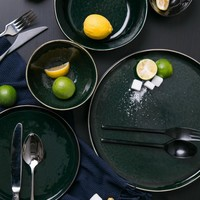 Vintage Dark Green Dinnerware