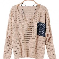 Beige Loose Pullover Pocket Sweater$42.00