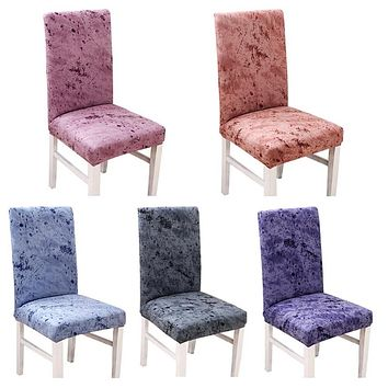 Meijuner Chair Cover Pure Ink Simple Style Chair Seating Siamese Stretch Chair Case Universal For Hotel Wedding Dining Chair