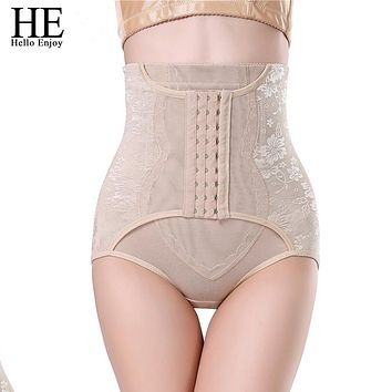 HE Hello Enjoy Bland Waist Maternity Clothes Intimates Bandage Pregnant Belly Bands Postpartum belt after Maternity Clothing