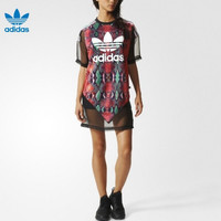 """Adidas"" Fashion Chiffon Perspective print Movement Leisure Round Neck Short Sleeve Skirt"
