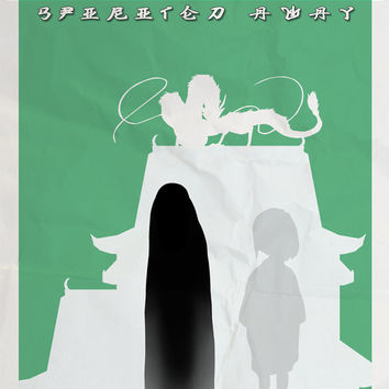 Spirited Away 11x17 Minimalist Poster