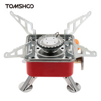 Camping Gas Stove Portable Collapsible