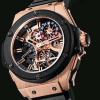 King Power Gold Tourbillon | The Billionaire Shop