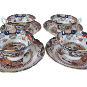 Antique Porcelain Cups & Saucers, S/4