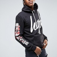 Hype Hoodie With Japanese Floral Sleeve Print at asos.com
