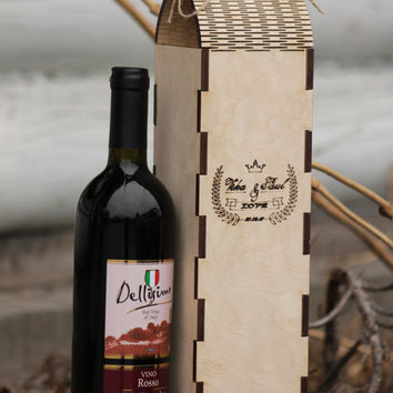Wine caddy, wine lovers tote, wedding personalized gift wine tote initials, wine carrier gift for him, gift for mom, gift for dad, love wine