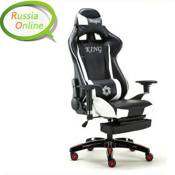 New arrival Racing synthetic Leather gaming chair Internet cafes WCG computer chair comfortable lying household Chair free shipp