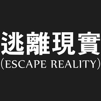 Escape Reality T-Shirt