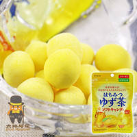 32g 100% Japan Imported Honey Citron Chewing Gum