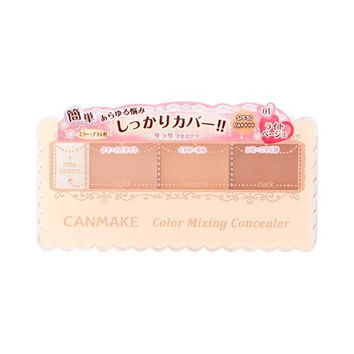 Canmake Color Mixing Concealer|Canmake 三色防晒提亮遮瑕膏 #01明亮米色