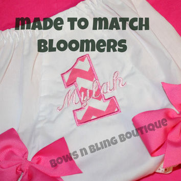 Add made to match bloomers to your birthday outfit!