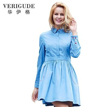 Veri Gude Autumn Dress Full Sleeve Denim Dress for Women Hidden Buttons Fit and Flare HJL-Q1116