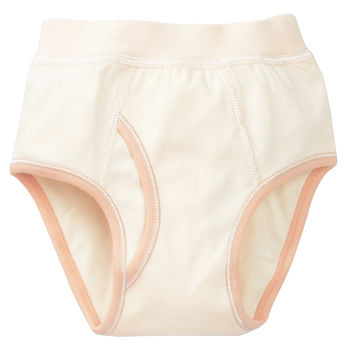 Boys Underpants - Beige