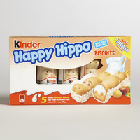 Kinder Happy Hippo Hazelnut Biscuit 5-Pack, Set of 5 - World Market