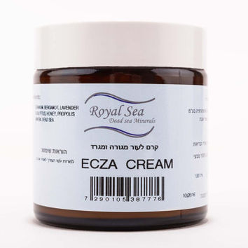 Ecza - eczema treatment skin infections treatment atopic dermatitis treatment