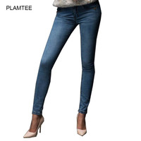 Fashion High Waist Jeans Woman Pants 2016 New Washed Skinny Jeans Bleached Trousers Blue Plus Size S-4XL Jeans Womens