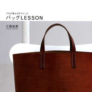 Bag Lesson - Umami,  Yoshimi Ezura - Japanese Sewing Pattern Book for Leather & Fabric Bags - B758