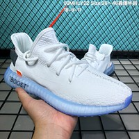 HCXX A135 Off White x Adidas Yezzy Boost 350v2 Knit Running Shoe White