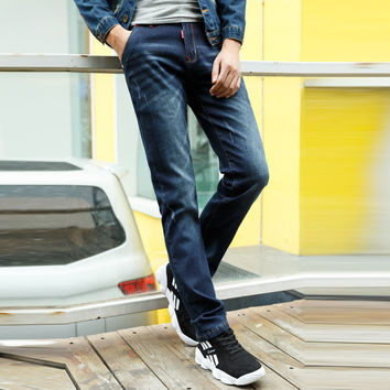 Men Korean Slim Stretch Casual Jeans [6528597123]