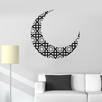 Vinyl Wall Decal Crescent Ornament Arabic Decor Stickers Mural Unique Gift (632ig)