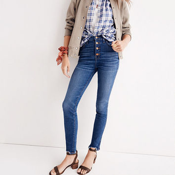 "10"" High-Rise Skinny Jeans: Chewed-Hem Edition"