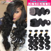 8A Brazilian Virgin Hair With Closure 4 Bundles Deal Brazilian Body Wave With Lace Closure Cheap Human Hair Weave And Closure