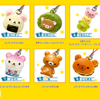Buy Re-Ment Rilakkuma Tea House Mascot Charm at Tofu Cute
