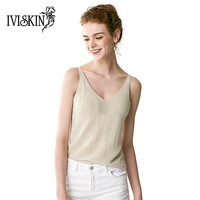 Women Knit Tank Top Slive Thread Sexy V-neck Tops Vest Femme Knitted Tank Tops Blusa Solid Beige Camis for Women