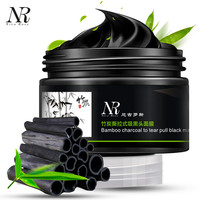 100g Deep Cleansing Purifying Bamboo Mask Charcoal Oil Control Remover Blackhead Peel off Acne Care Face Beauty Tools