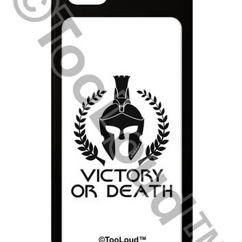 Spartan Victory Or Death iPhone 5 / 5S Grip Case