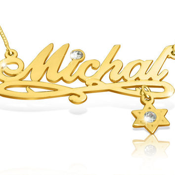 Gold Name Necklace With Star of David Charm Double Thickness Gold Name Chain Name Necklace Gold Necklace With Name Necklace Bat Mitzvah Gift