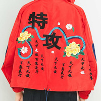 Angel Chen Embroidered Red Cropped Windbreaker Jacket - Urban Outfitters