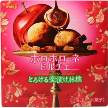 Meiji Honey Apple Horohorone Chocolat