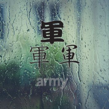 Army Kanji Symbol Style #1 Vinyl Decal - Outdoor (Permanent)