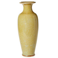 Dessau Home Yellow Imperial Vase - D0219